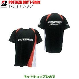 ●◯ブリヂストン(ブリジストン)POTENZA DRY T-ShitrtポテンザドライTシャツ(ブラック)※半袖 Tシャツ アンダーシャツ 作業着 作業服 仕事着