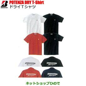 ブリヂストン(ブリジストン) RACING T-Shirtレーシング Tシャツ半袖 Tシャツ 作業着 作業服 仕事着※
