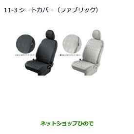 純正部品三菱 ekカスタム ekワゴンハーフカバー純正品番 MZ508916※【B11W】11-4