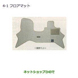 ◯純正部品三菱 タウンボックスフロアマット純正品番 MZ510009【DS17W】※4-1