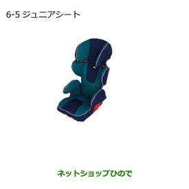 大型送料加算商品 純正部品三菱 MINICAB トラックジュニアシート純正品番 MZ525297【DS16T】※6-5