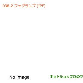 純正部品スズキ ハスラーフォグランプ(IPF)純正品番 99000-99069-A91【MR31S】※038-2