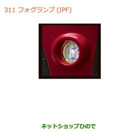 純正部品スズキ ワゴンR/ワゴンRスティングレーフォグランプ(IPF)純正品番 99000-99069-C03※【MH34S(3型)MH44S(3型)】311