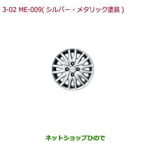 純正部品ホンダ N-BOX プラス14インチ アルミホイール ME009(シルバー・メタリック塗装)1本純正品番 08W14-TYO-000A※【JF1 JF2】3-2