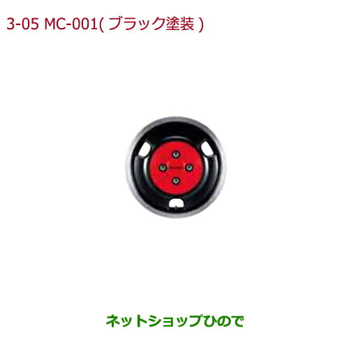 純正部品ホンダ N-BOX プラス14インチ アルミホイール MC-001(ブラック塗装)1本純正品番 08W14-TDE-000※【JF1 JF2】3-5