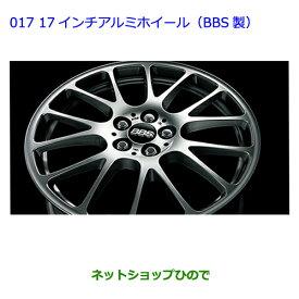 純正部品トヨタ プリウス17インチアルミホイール(BBS)17×7Jアルミ(タンゾウ)1本純正品番 08457-47010【ZVW30】※017