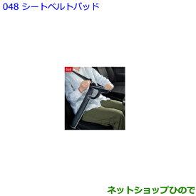 純正部品トヨタ エスクァイアシートベルトパッド純正品番 0822C-52010【ZWR80G ZRR80G ZRR85G】※048