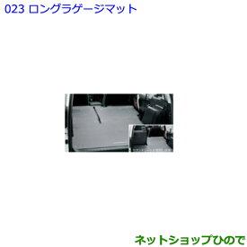 大型送料加算商品 純正部品トヨタ ランドクルーザープラドロングラゲージマット タイプ1 シルバー純正品番 08213-60249-B0※【GDJ151W GDJ150W TRJ150W】023