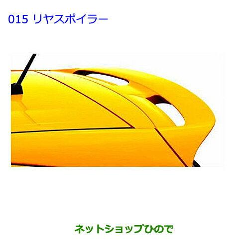 【純正部品】トヨタ アクアリヤスポイラー ブラックMC純正品番【08150-52460-C0】【NHP10】※015
