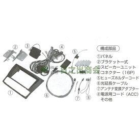 カーAV取付キット 3シリーズ(BMW)(E9x系)/GE-BM204G
