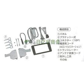 カーAV取付キット A3(アウディ)/GE-AU201