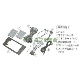 カーAV取付キット Eクラス(メルセデス・ベンツ)/GE-MB212G