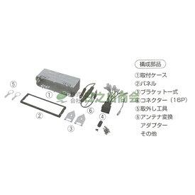 カーAV取付キット ポロ(H8/8〜H21.10)(フォルクスワーゲン)/NKK-G10D