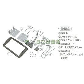 カーAV取付キット Cクラス(メルセデス・ベンツ)/GE-MB204G