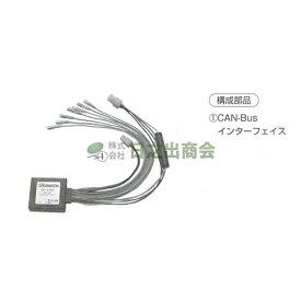 カーAV取付キット Eクラス(メルセデス・ベンツ)/GE-XA01