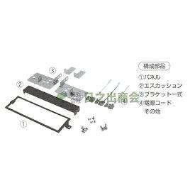 カーAV取付キット サニー/NKN-23DX
