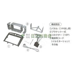 カーAV取付キット 308(プジョー)/GE-PE203