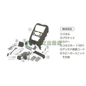 カーAV取付キット ミニ/ミニ クラブマン/ミニ コンバーチブル(BMW)/GE-BM111G