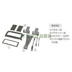 カーAV取付キット ボイジャー(クライスラー)/GE-CR102