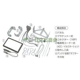カーAV取付キット ポロ(H8/8〜H21.10)(フォルクスワーゲン)/GE-VW206G