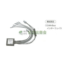カーAV取付キット 307(プジョー)/GE-XA01