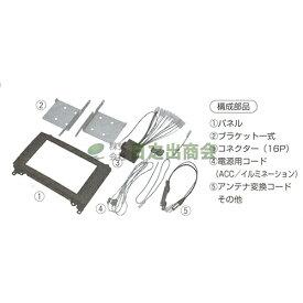 カーAV取付キット Bクラス(メルセデス・ベンツ)/GE-MB210G