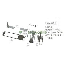 ◯カーAV取付キット 3シリーズ(BMW)(E36〜E46系)/GE-BM102