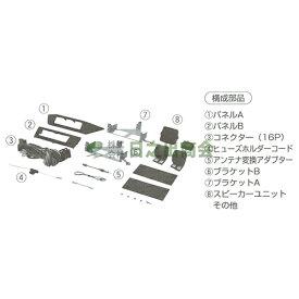 カーAV取付キット X1(BMW)/GE-BM112G