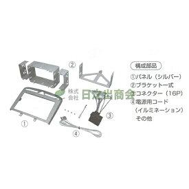 カーAV取付キット 308(プジョー)/GE-PE203R