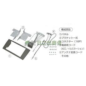 カーAV取付キット Cクラス(メルセデス・ベンツ)/GE-MB205G