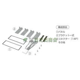 カーAV取付キット ミニキャブ/NKK-M33D