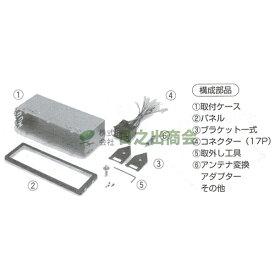 ◯カーAV取付キット 7シリーズ(BMW)/NKK-G32DE