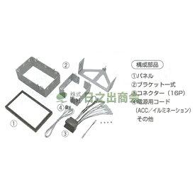 ◯カーAV取付キット C3(シトロエン)/GE-PE201G