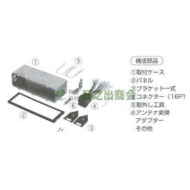 カーAV取付キット 206(プジョー)/NKG-93DX