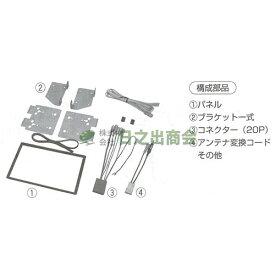 ◯カーAV取付キット アクティ(トラック)/NKK-H78DS