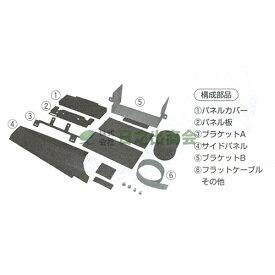 ◯カーAV取付キット ミニ ジョンクーパーワークス(BMW)/GE-BM205