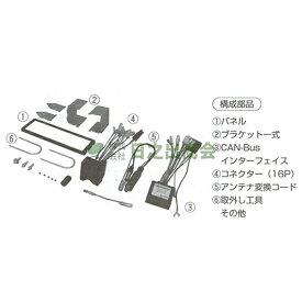 カーAV取付キット C4 ピカソ(シトロエン)/GE-CT101