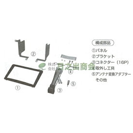 カーAV取付キット Aクラス(メルセデス・ベンツ)/GE-MB201