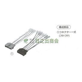 カーAV取付キット ジープ グランドチェロキー(クライスラー)/NKK-CR77P