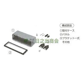 カーAV取付キット 307(プジョー)/NKK-T40D