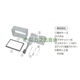 カーAV取付キット バネオ(メルセデス・ベンツ)/GE-MB202