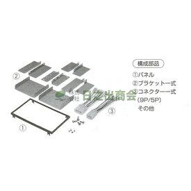 カーAV取付キット ミニキャブ/NKM-14FX