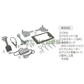 カーAV取付キット A3(アウディ)/GE-AU203