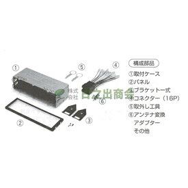 カーAV取付キット Sクラス(メルセデス・ベンツ)/NKK-G94DE
