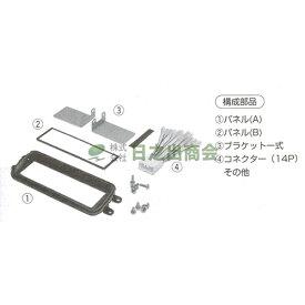 カーAV取付キット トッポBJ/ミニカ トッポ/NKK-M53D