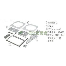 カーAV取付キット パジェロ ミニ/NKK-M26DP