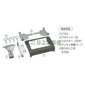 カーAV取付キット TT/TTS/TTロードスター(アウディ)/GE-AU205