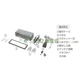カーAV取付キット ゴルフ(フォルクスワーゲン)(H4/4〜H12/2)/NKK-G10D
