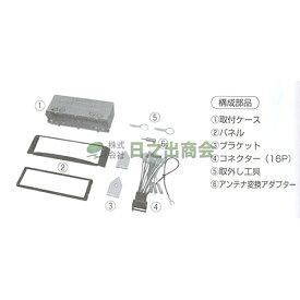 カーAV取付キット 406(プジョー)/GE-PE101