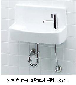 INAX(LIXIL)壁付手洗器ハンドル水栓L-A74HD床給水・壁排水